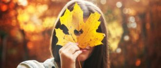 полюбить осень