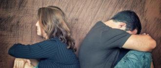Почему тяжело пережить развод?