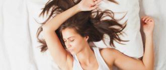 Позы во время сна