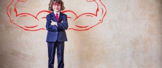 Как привить ребенку лидерские качества?