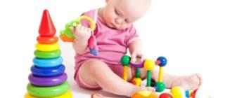 Какие игрушки нужны ребенку?