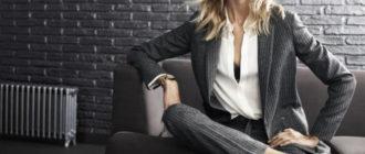 Как правильно подобрать деловой костюм для женщин?