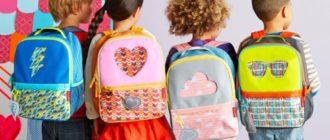 Выбрать школьный ранец