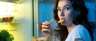 Заедание стресса как избавиться