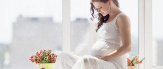 Желанная беременность