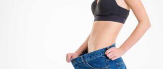 похудеть за 2 недели на 5 кг