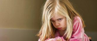 Почему ребенок злится