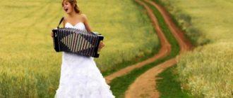 Почему я не могу выйти замуж