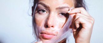 Как обновить кожу