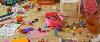 Уборка игрушек
