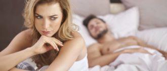 Как получить удовольствие от секса