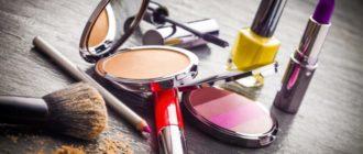 Активные компоненты для косметики