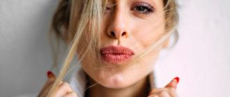 кожа губ