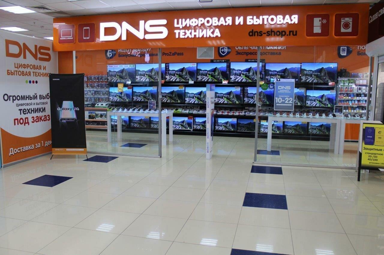 Бонусные карты магазинов электроники и бытовой техники