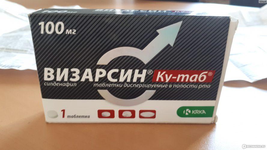 Препарат визарсин