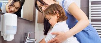приучить ребенка мыть руки