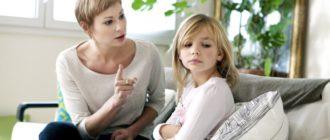 манипулировать ребенком