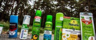 средство от комаров для детей