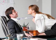 Любовь с начальником