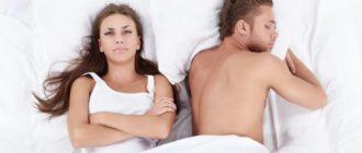 Чего нельзя делать во время секса