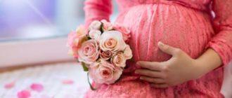 Рассечение промежности во время родов