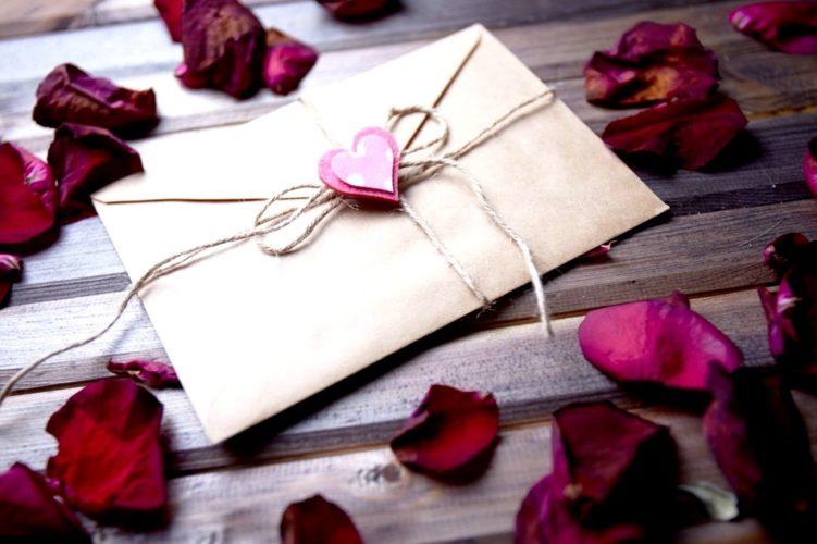 Романтическое письмо девушке