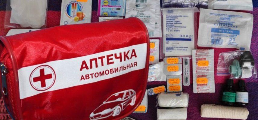 Автомобильная аптечка состав